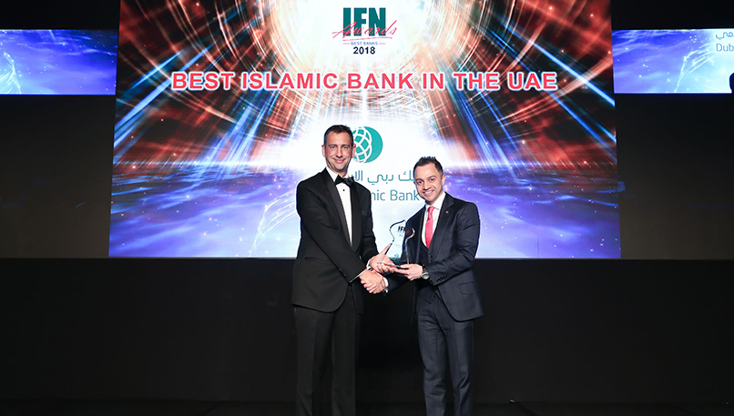 DIB-Awards-Best-Islamic-Bank-in-the-UAE-100319