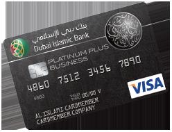 Small and Medium Enterprises Banking Products   Business   Dubai