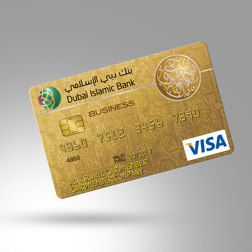 Business gold credit card sme dubai islamic bank spotlightgoldbusiness colourmoves