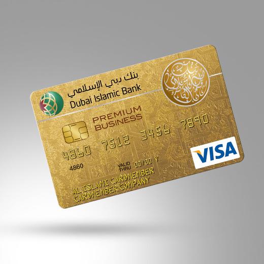 Business gold premium credit card sme dubai islamic bank spotlightpremium reheart Images