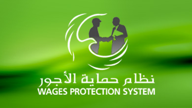 WAGES-PROTECTION-SYSTEM-BANNER390X220