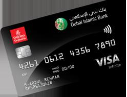 Credit and Debit Cards   Personal   Dubai Islamic Bank