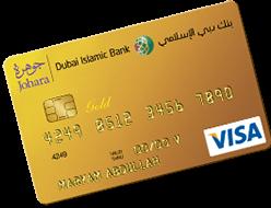 Credit and Debit Cards | Personal | Dubai Islamic Bank