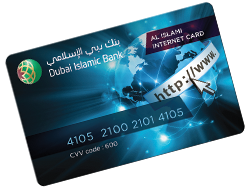 account_alislami_internet_card