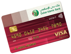 account_signature_debit