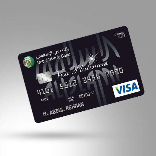 spotlight_charge_plat - Visa Charge Card