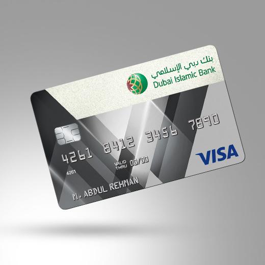 Prime gold card cards dubai islamic bank spotlightprimegold reheart Choice Image