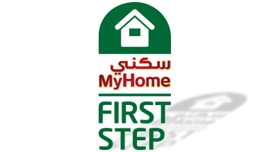 6362-MyHome-First-Step-Banner-390x220px