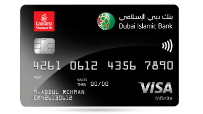 Emirates-Skywards-DIB-Infinite-Credit-Card-Product-Finder