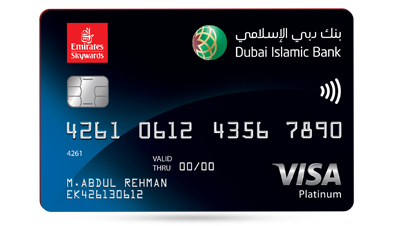 Emirates-Skywards-DIB-Platinum-Credit-Card-Product-Finder