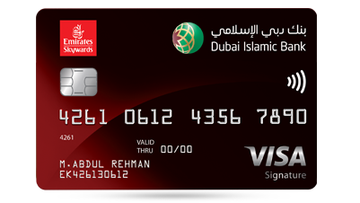 Emirates-Skywards-DIB-Signature-Credit-Card-Product-Finder