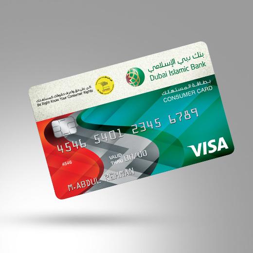 Consumer Reward Card Cards Dubai Islamic Bank