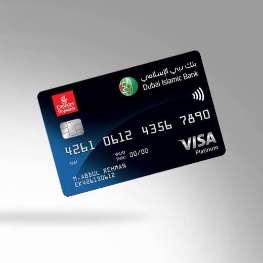 IPSL-Cards-Emirates-Skywards-DIB-Platinum-Credit-Card