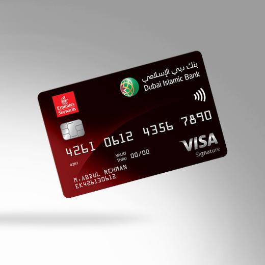 Emirates Skywards DIB Signature Credit Card | Cards | Dubai